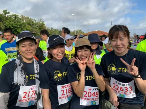 沖縄マラソン2020_200222_0030